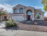 Photo of 11169 W Madisen Ellise Drive, Surprise, AZ 85378 (MLS # 5860295)