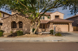 Photo of 18122 W Diana Avenue, Waddell, AZ 85355 (MLS # 5860860)