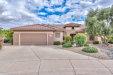 Photo of 15935 W Autumn Sage Drive, Surprise, AZ 85374 (MLS # 5860864)