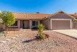 Photo of 8429 S Kenwood Lane, Tempe, AZ 85284 (MLS # 5861416)
