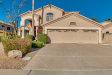 Photo of 5418 E Angela Drive, Scottsdale, AZ 85254 (MLS # 5861889)