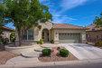 Photo of 15571 W Roanoke Avenue, Goodyear, AZ 85395 (MLS # 5862857)