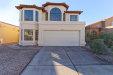 Photo of 11164 N 110th Place, Scottsdale, AZ 85259 (MLS # 5862866)