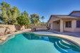 Photo of 4086 E Megan Street, Gilbert, AZ 85295 (MLS # 5862970)