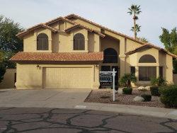 Photo of 1828 E Belmont Drive, Tempe, AZ 85284 (MLS # 5863393)
