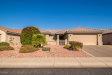 Photo of 16196 W Silver Falls Drive, Surprise, AZ 85374 (MLS # 5863568)