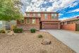 Photo of 15433 W Mackenzie Drive, Goodyear, AZ 85395 (MLS # 5863900)