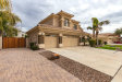 Photo of 2141 S Boulder Court, Gilbert, AZ 85295 (MLS # 5866147)