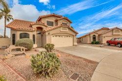 Photo of 2457 N 125th Lane, Avondale, AZ 85392 (MLS # 5866493)