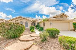 Photo of 15421 W Earll Court, Goodyear, AZ 85395 (MLS # 5866505)