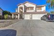 Photo of 15572 W Evans Drive, Surprise, AZ 85379 (MLS # 5866585)