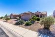 Photo of 15857 W Desert Meadow Drive, Surprise, AZ 85374 (MLS # 5867315)