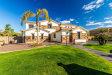 Photo of 13128 W Denton Street, Litchfield Park, AZ 85340 (MLS # 5867982)