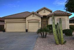 Photo of 14780 W Edgemont Avenue, Goodyear, AZ 85395 (MLS # 5868190)