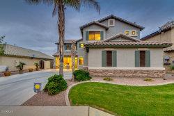 Photo of 16224 W Durango Street, Goodyear, AZ 85338 (MLS # 5868350)
