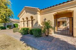 Photo of 4335 S Gold Court, Chandler, AZ 85248 (MLS # 5868352)