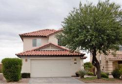 Photo of 135 N 227th Lane, Buckeye, AZ 85326 (MLS # 5868479)