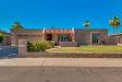 Photo of 4008 E Alan Lane, Phoenix, AZ 85028 (MLS # 5868662)