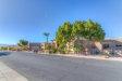 Photo of 426 E Windmere Drive, Phoenix, AZ 85048 (MLS # 5868754)