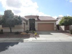 Photo of 5911 W Oberlin Way, Phoenix, AZ 85083 (MLS # 5868879)