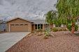 Photo of 12222 N Cherry Hills Drive E, Sun City, AZ 85351 (MLS # 5868918)