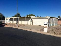 Photo of 16416 N 33rd Street, Phoenix, AZ 85032 (MLS # 5868961)