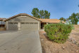 Photo of 534 E Saratoga Street, Gilbert, AZ 85296 (MLS # 5868963)
