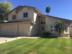 Photo of 4041 W Creedance Boulevard, Glendale, AZ 85310 (MLS # 5869027)