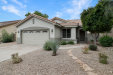 Photo of 1459 W Enfield Way, Chandler, AZ 85286 (MLS # 5869036)