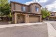 Photo of 1120 S Ash Avenue, Unit 1003, Tempe, AZ 85281 (MLS # 5869045)