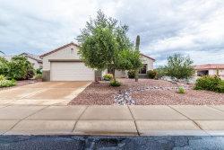 Photo of 16506 W Lone Tree Court, Surprise, AZ 85374 (MLS # 5869221)