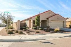 Photo of 18607 W Superior Avenue, Goodyear, AZ 85338 (MLS # 5869270)