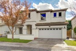 Photo of 1129 W Stella Lane, Phoenix, AZ 85013 (MLS # 5869449)