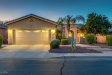 Photo of 20302 N Harmony Pass, Maricopa, AZ 85138 (MLS # 5869537)