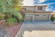 Photo of 8429 W Purdue Avenue, Peoria, AZ 85345 (MLS # 5869559)