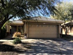 Photo of 15594 W Durango Street, Goodyear, AZ 85338 (MLS # 5869650)