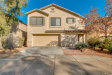 Photo of 12406 W El Nido Lane, Litchfield Park, AZ 85340 (MLS # 5869764)