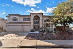 Photo of 7345 W Crabapple Drive, Peoria, AZ 85383 (MLS # 5869801)