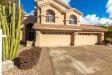 Photo of 4510 E Hamblin Drive, Phoenix, AZ 85050 (MLS # 5869896)