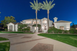 Photo of 17 E Oakwood Hills Drive, Chandler, AZ 85248 (MLS # 5870207)