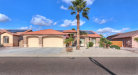 Photo of 226 W Rock Creek Place, Casa Grande, AZ 85122 (MLS # 5870322)