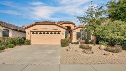 Photo of 4514 E Melinda Lane, Phoenix, AZ 85050 (MLS # 5870452)
