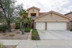 Photo of 2516 W Barbie Lane, Phoenix, AZ 85085 (MLS # 5870531)