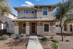 Photo of 3899 E Jasper Drive, Gilbert, AZ 85296 (MLS # 5871501)