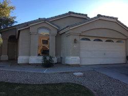 Photo of 43785 W Cahill Drive, Maricopa, AZ 85138 (MLS # 5871589)