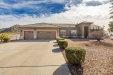 Photo of 9227 W Weaver Circle, Casa Grande, AZ 85194 (MLS # 5872155)