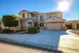 Photo of 18207 W Diana Avenue, Waddell, AZ 85355 (MLS # 5873024)