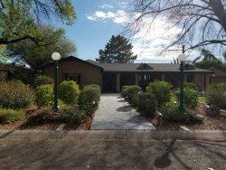Photo of 119 E Marlette Avenue, Phoenix, AZ 85012 (MLS # 5873275)