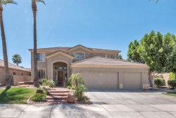 Photo of 1633 W Wildwood Drive, Phoenix, AZ 85045 (MLS # 5875550)
