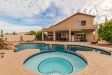 Photo of 2730 N 138th Avenue, Goodyear, AZ 85395 (MLS # 5875701)